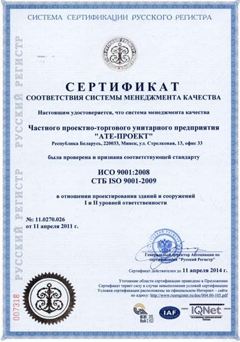 Качество продукта Замораживание продукции происходит под температурой -25-30С.