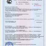 сертификат на плиты